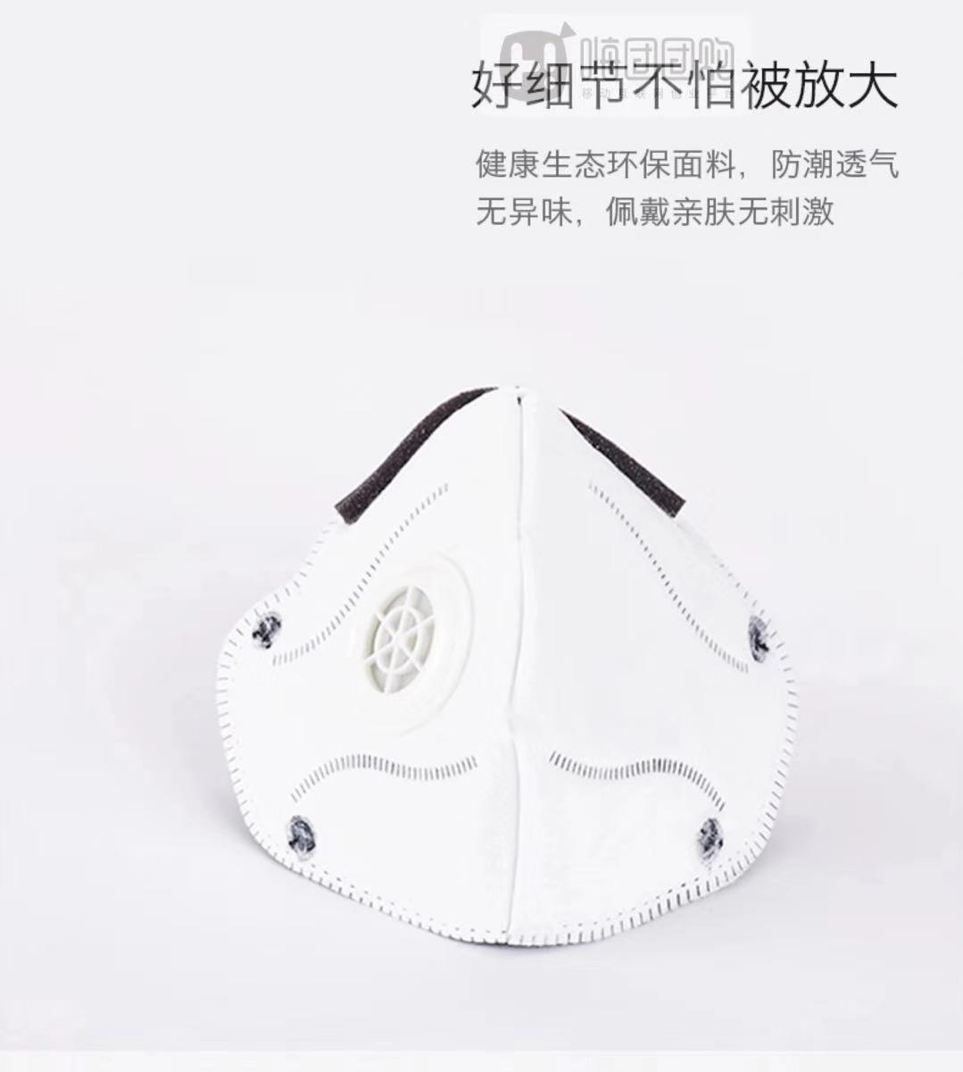 嗨团防雾霾口罩2包30-8.jpg