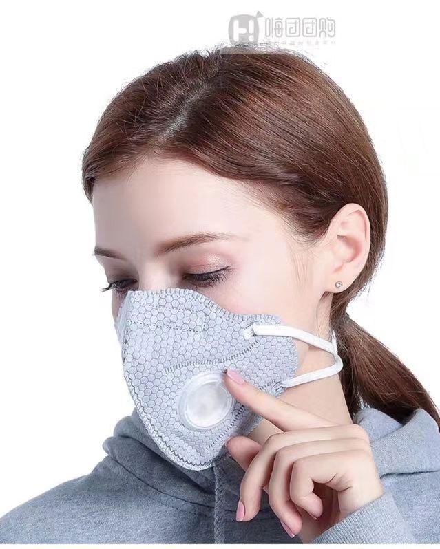 嗨团防雾霾口罩2包30-11.jpg