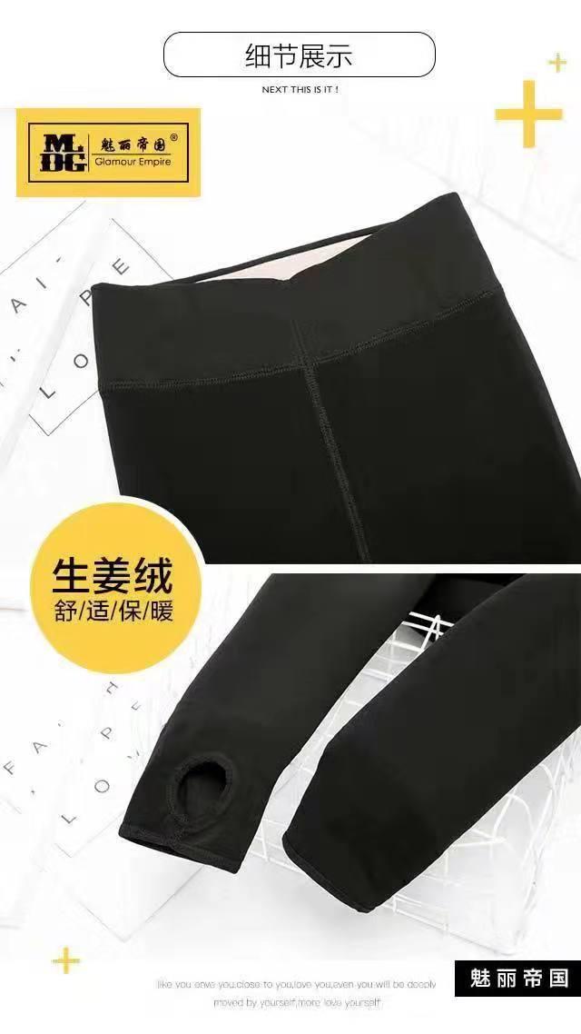 嗨团魅丽帝国生姜热疗裤53.jpg