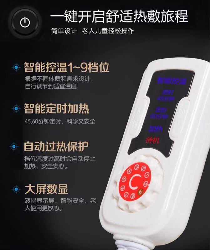 嗨团海盐电热理疗袋41.jpg