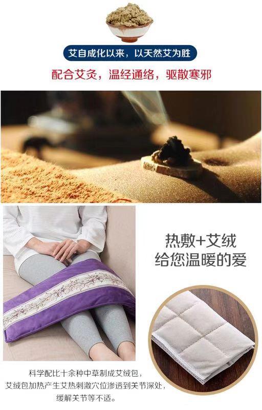 嗨团海盐电热理疗袋50-2.jpg