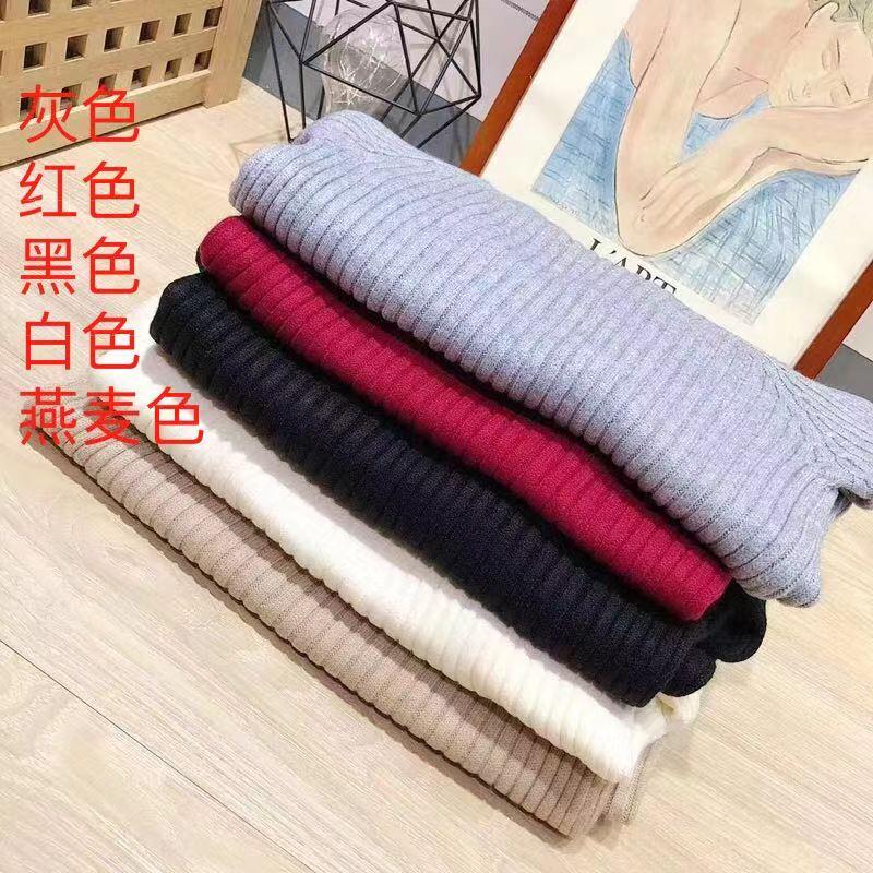 嗨团五色针织长裙68.jpg