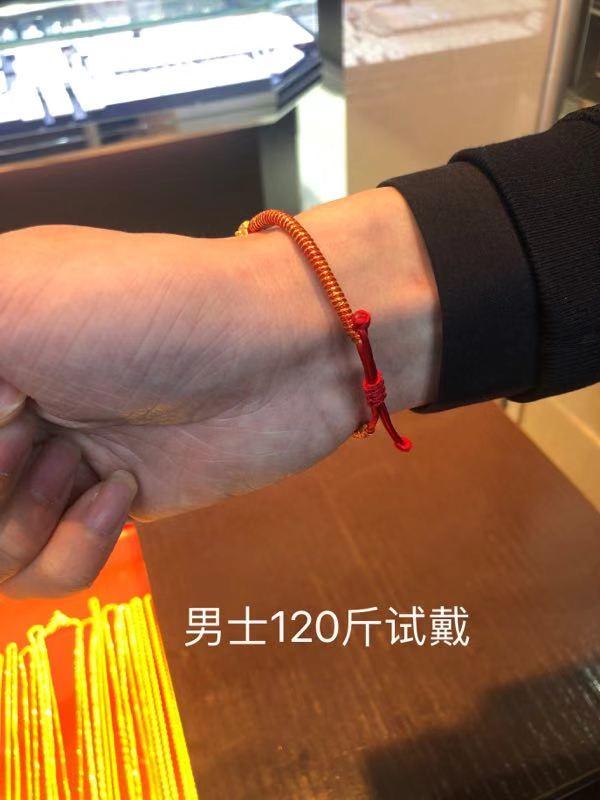 嗨团五福金猪手链25.jpg