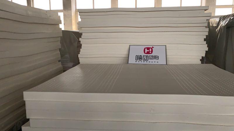 嗨团乳胶床垫15.jpg