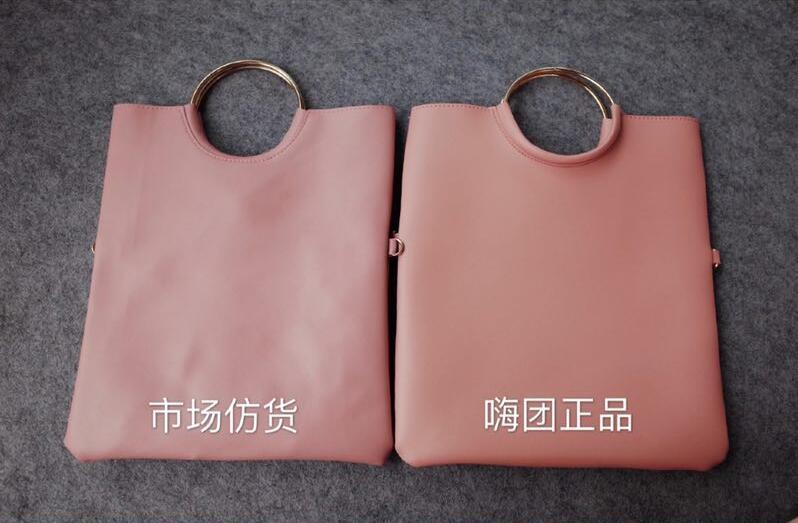 韩版百变包包30-2.jpg