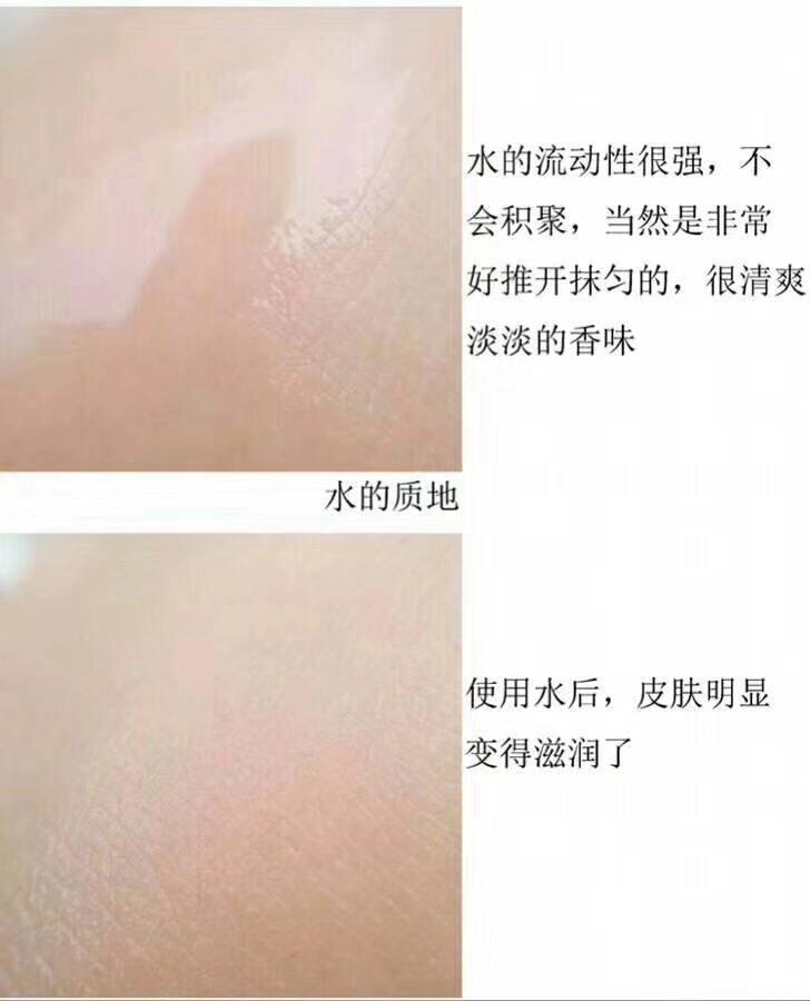 嗨团AHCB5玻尿酸水乳40.jpg
