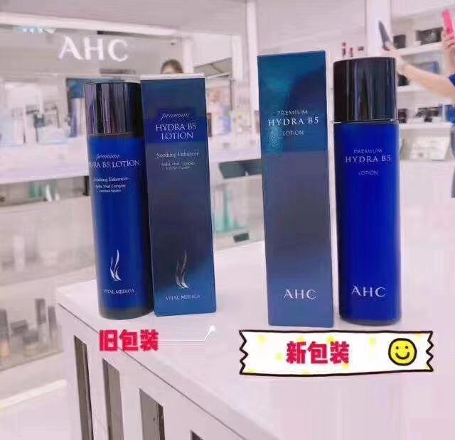 嗨团AHCB5玻尿酸水乳34.jpg