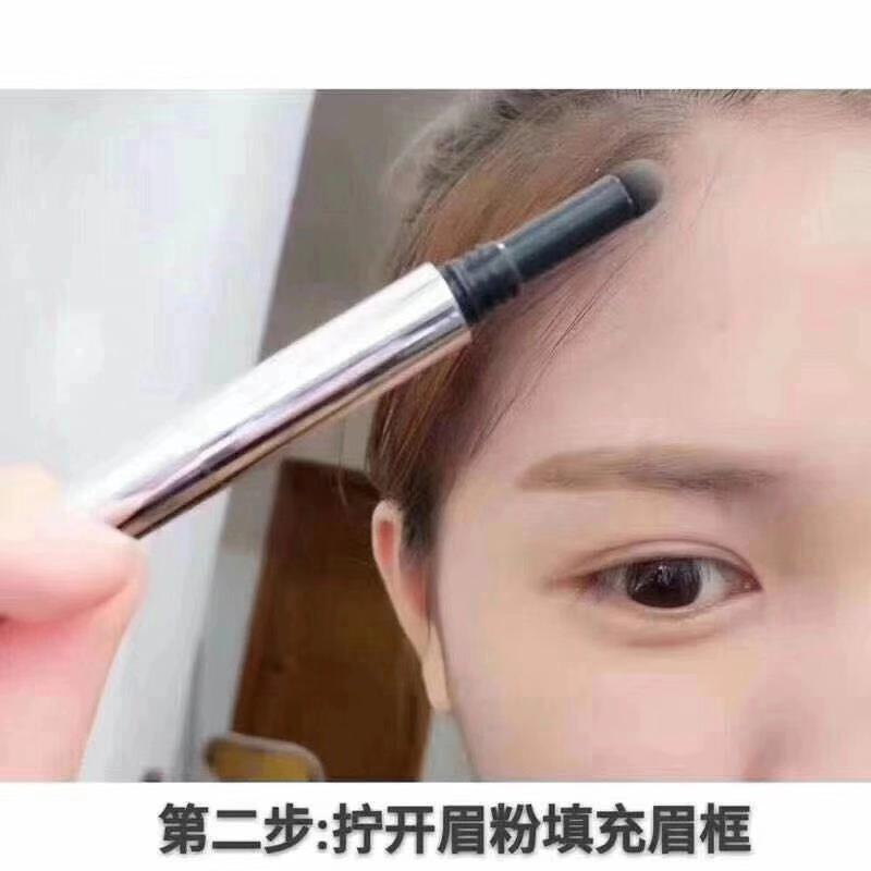 嗨团美颜秘笈三头眉粉笔24.jpg