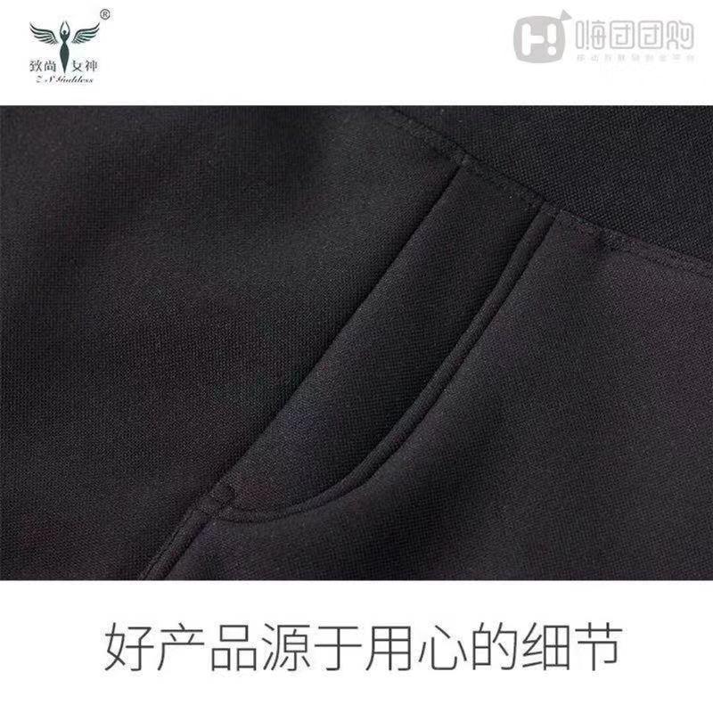 嗨团致尚女神乳木果润肤裤45.jpg