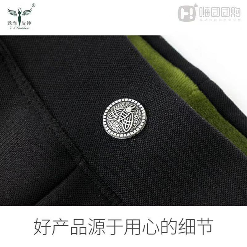 嗨团致尚女神乳木果润肤裤47.jpg