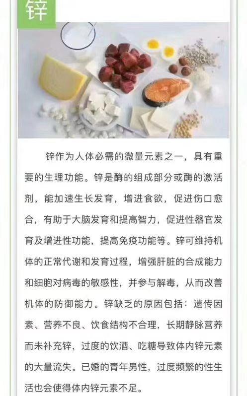 嗨团童年时光钙镁锌30-2.jpg