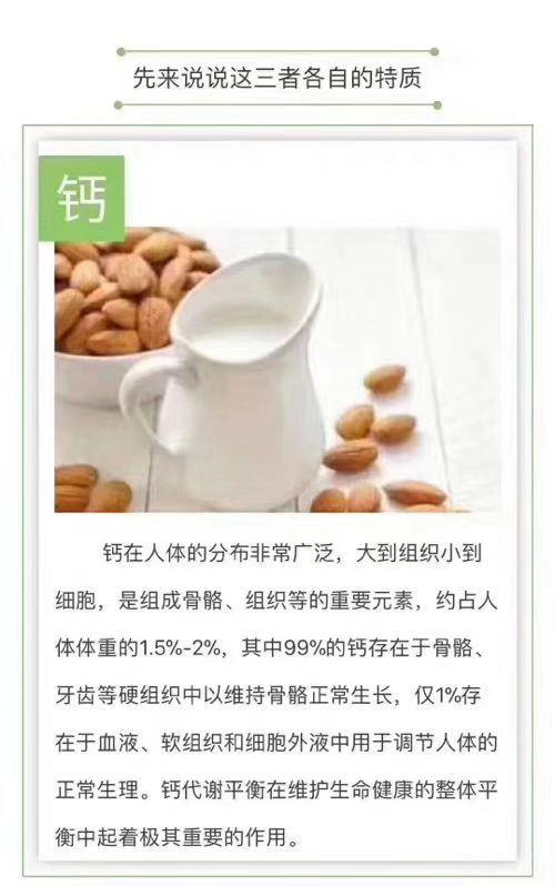 嗨团童年时光钙镁锌30-1.jpg