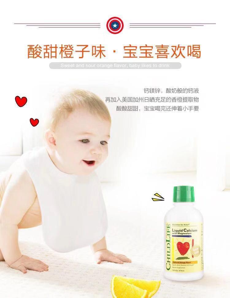 嗨团童年时光钙镁锌30-7.jpg