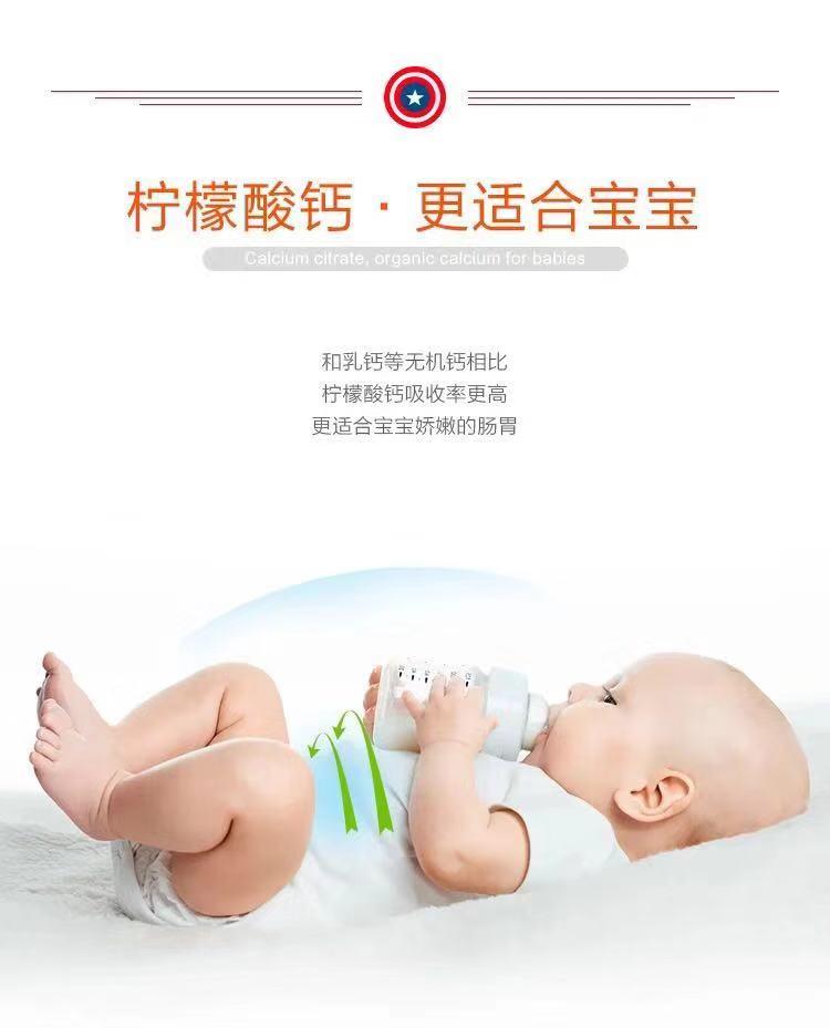 嗨团童年时光钙镁锌30-9.jpg