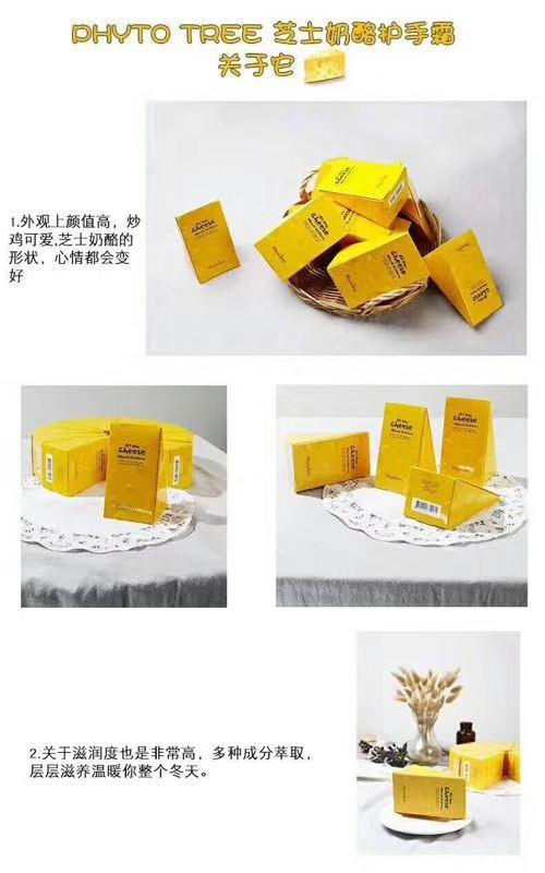 嗨团cheese芝士奶酪护手霜37.jpg