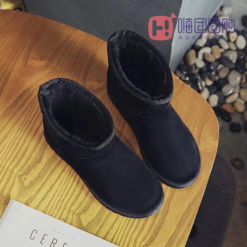 嗨团雪地靴12.jpg