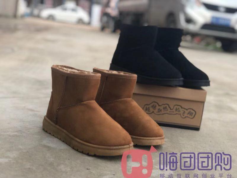 嗨团雪地靴14.jpg