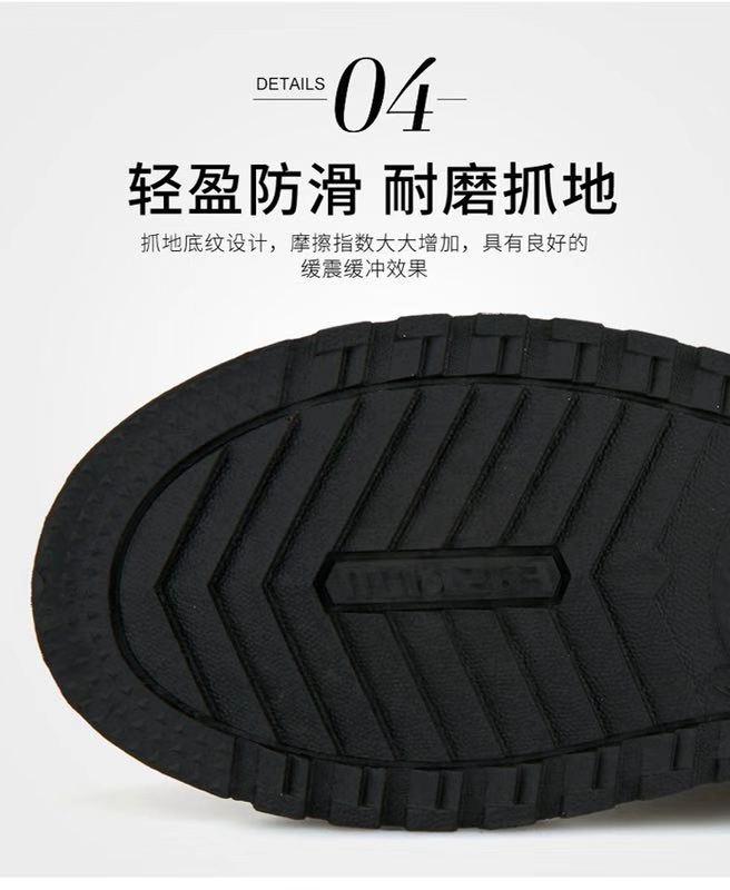 嗨团雪地靴17.jpg