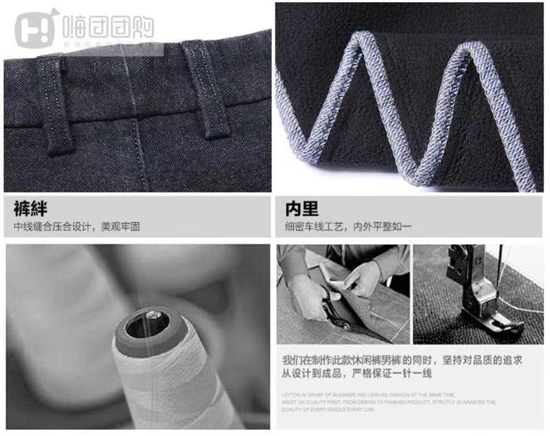 嗨团欢乐车休闲裤22.jpg