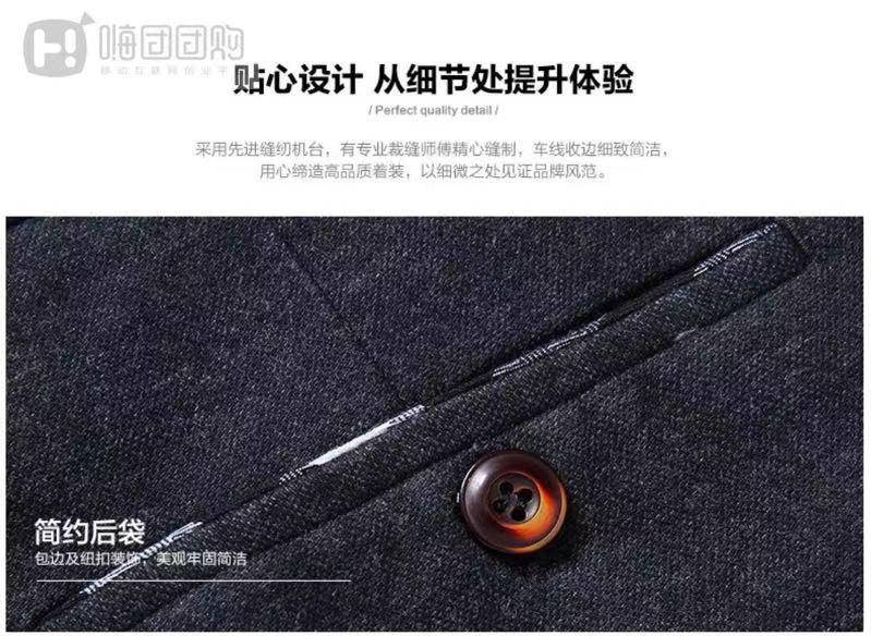 嗨团欢乐车休闲裤23.jpg