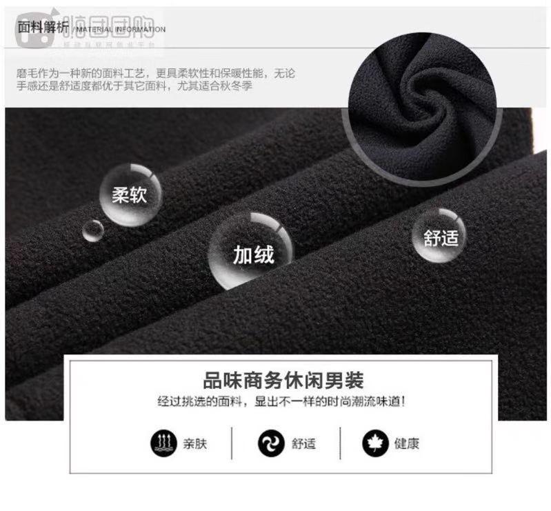 嗨团欢乐车休闲裤24.jpg