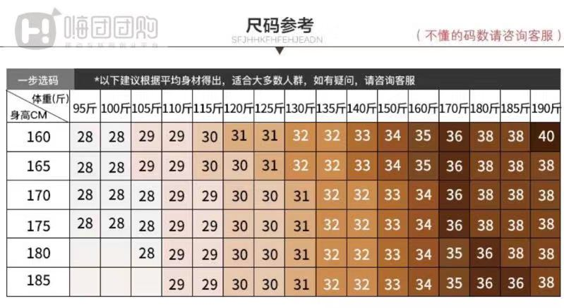 嗨团欢乐车休闲裤27.jpg