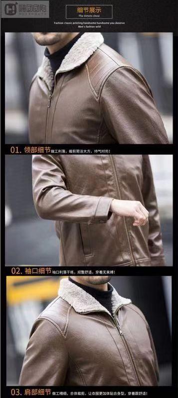 嗨团大红鹰皮衣3.jpg