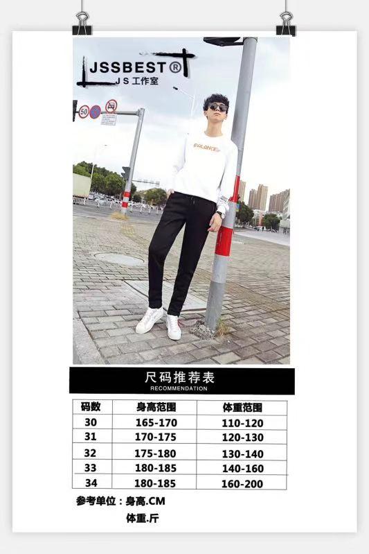 嗨团JS男神裤15.jpg