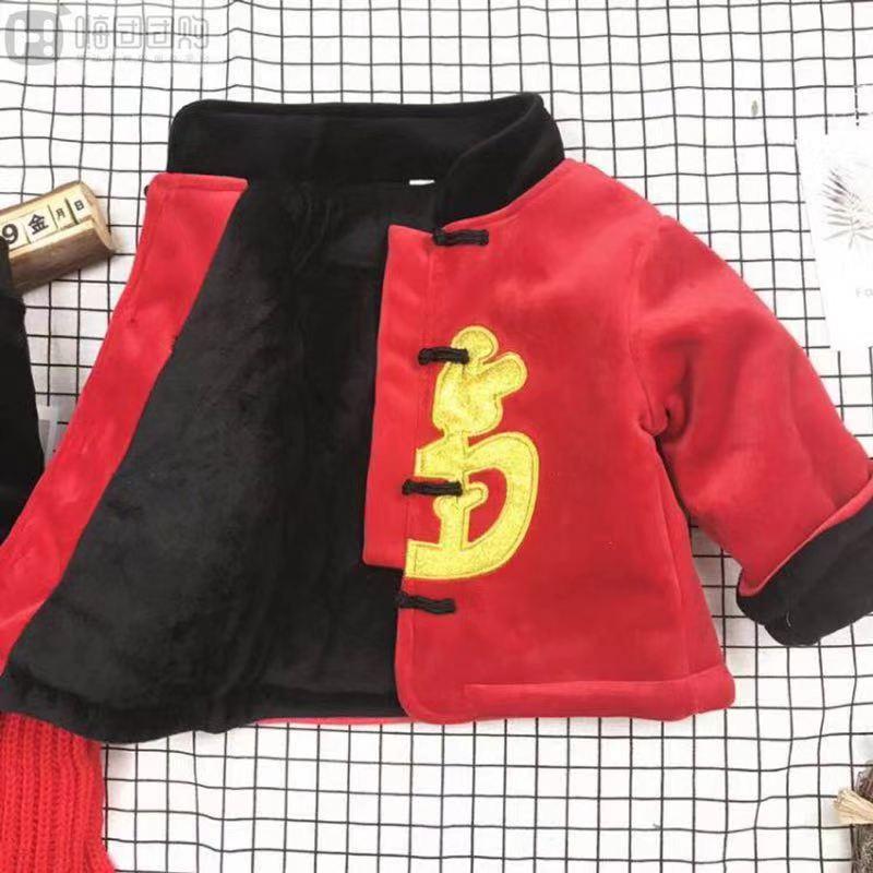 嗨团儿童拜年服套装12.jpg