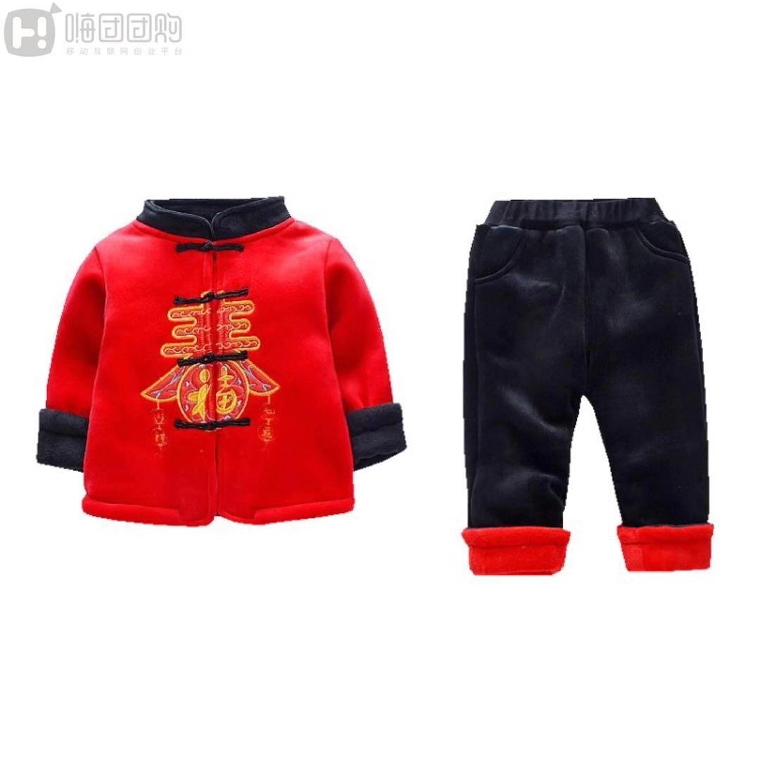 嗨团儿童拜年服套装1.jpg