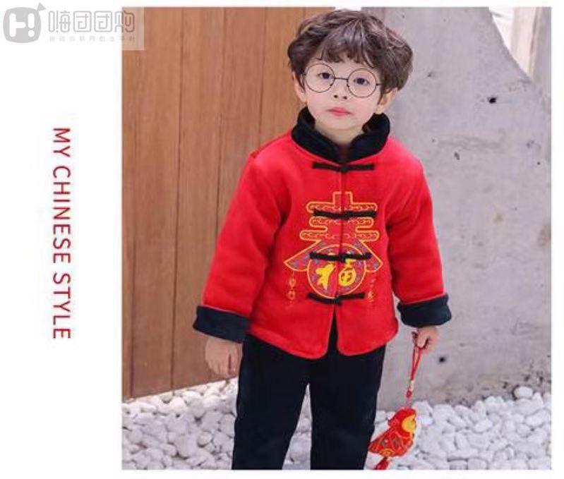 嗨团儿童拜年服套装7.jpg