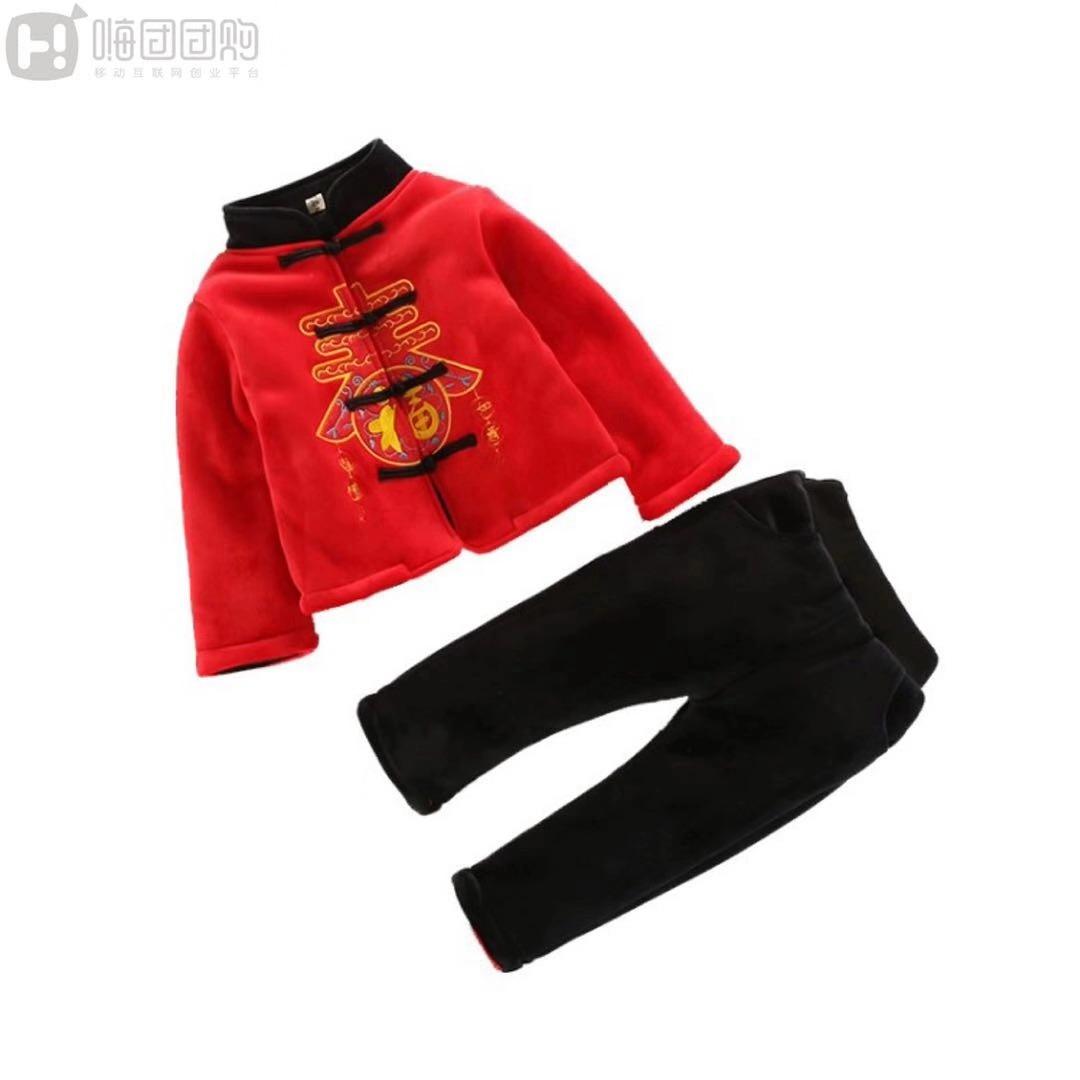 嗨团儿童拜年服套装3.jpg