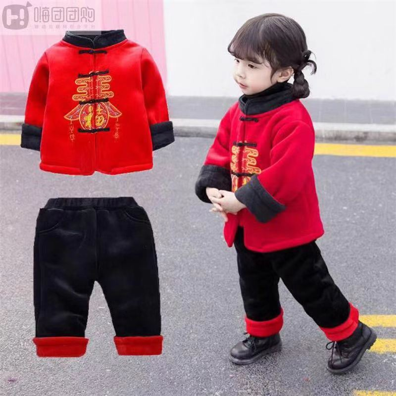 嗨团儿童拜年服套装5.jpg