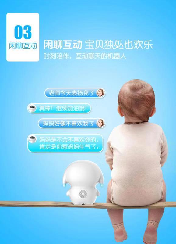 嗨团厚厚熊机器人5.jpg