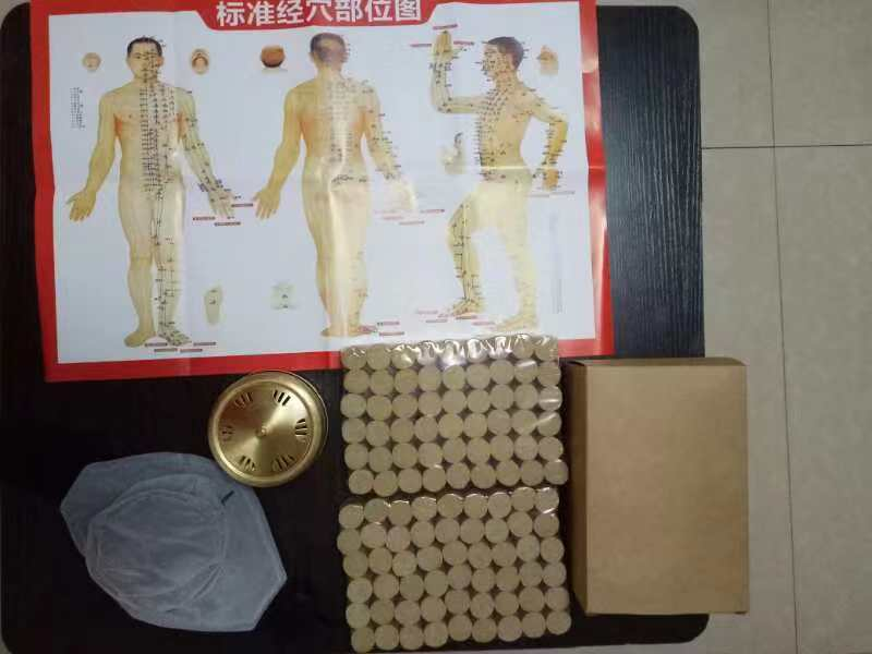 嗨团艾灸盒1.jpg