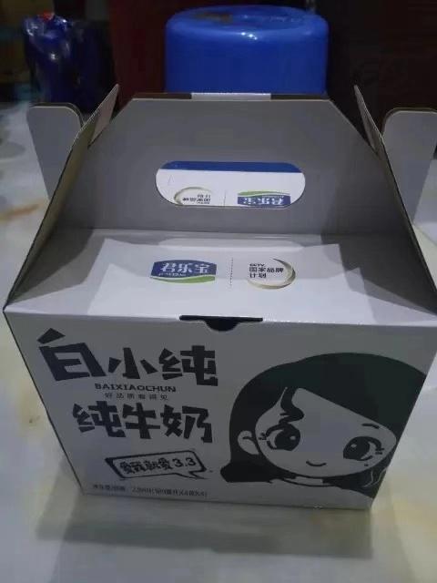 嗨团君乐宝纯小白纯牛奶1.jpg