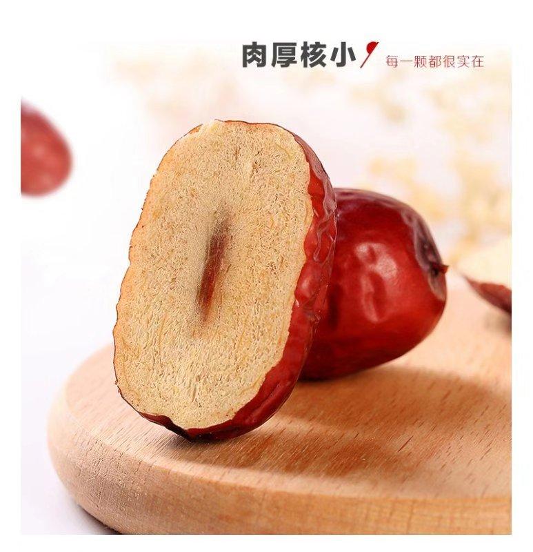 嗨团新疆和田红枣6.jpg