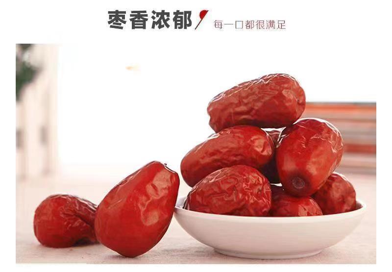 嗨团新疆和田红枣4.jpg