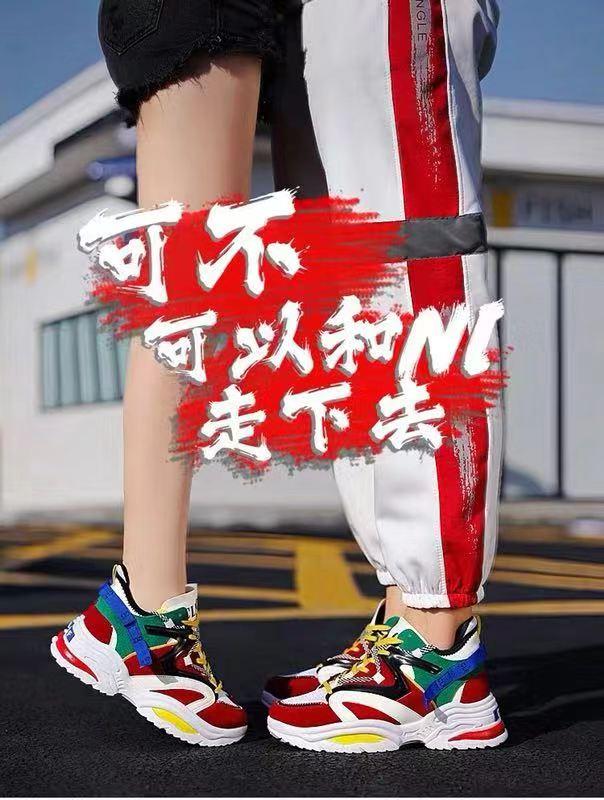 嗨团拼色运动鞋6.jpg