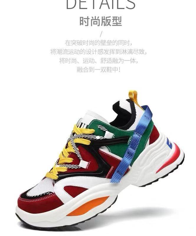 嗨团拼色运动鞋1.jpg