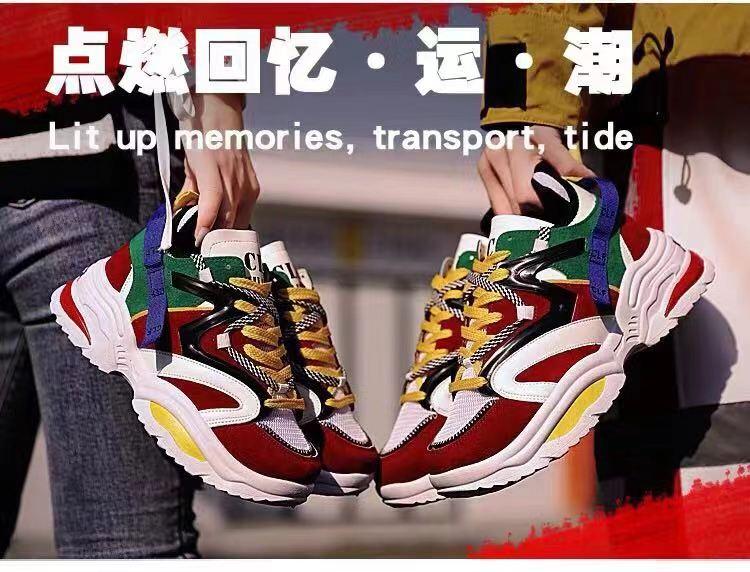 嗨团拼色运动鞋9.jpg